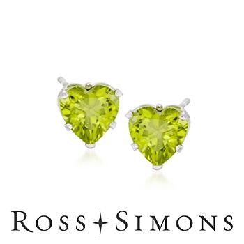 2.40 ct. t.w. Peridot Heart Stud Earrings in Sterling Silver