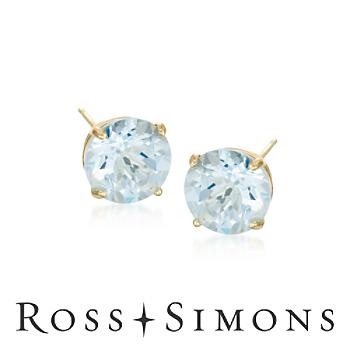 1.60 ct. t.w. Aquamarine Stud Earrings In 14kt Yellow Gold""