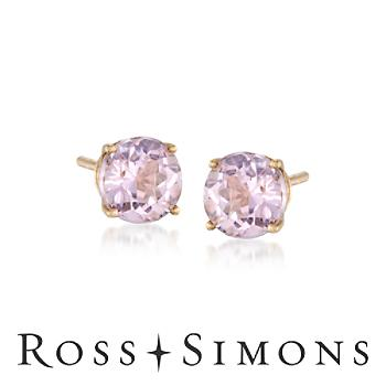 1.85 ct. t.w. Morganite Earrings in 14kt Yellow Gold""