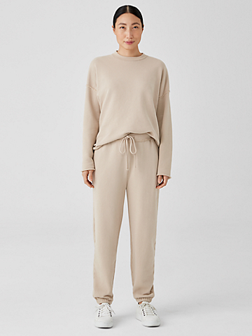 Organic Cotton French Terry Jogger Pant